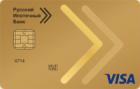 Накопительная — Дебетовая карта / MasterCard Gold, Visa Platinum