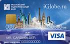 Voyage Classic — Кредитная карта / Visa Classic