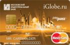 Voyage Gold — Дебетовая карта / MasterCard Gold