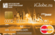 Voyage Gold — Кредитная карта / MasterCard Gold