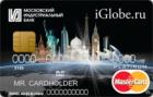 Voyage Platinum — Кредитная карта / MasterCard Platinum