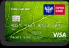 Зеленый Мир — Дебетовая карта / Visa Platinum