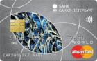 Пенсионная World — Дебетовая карта / MasterCard World