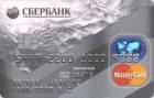 Классическая карта MasterCard Standard — Дебетовая карта / MasterCard Standard