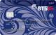 Коллекция Классическая — Дебетовая карта / Visa Classic, MasterCard World, Мир Classic