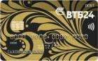 Золотая — Дебетовая карта / Visa Gold, MasterCard Gold, Мир Premium