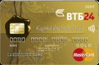 Карта впечатлений Золотая — Дебетовая карта / MasterCard Gold