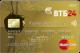 Карта впечатлений Золотая — Дебетовая карта / Visa Classic, MasterCard Gold
