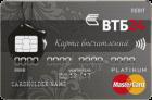 Карта впечатлений Платиновая — Дебетовая карта / MasterCard Platinum