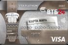 Карта мира Платиновая — Дебетовая карта / Visa Platinum