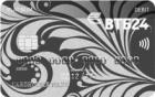 Платиновая — Дебетовая карта / Visa Platinum, MasterCard Platinum