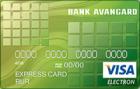 Express Card — Дебетовая карта / Visa Electron