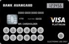 Visa Platinum с дисплеем — Дебетовая карта / Visa Platinum