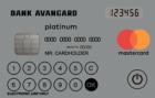 MasterCard Platinum с дисплеем — Дебетовая карта / MasterCard Platinum