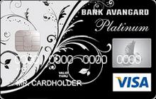 Расчетная Platinum