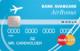 Airbonus — Кредитная карта / Visa Classic, MasterCard World