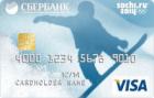 «Momentum» Visa Electron — Дебетовая карта / Visa Electron