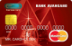Метро — Кредитная карта / MasterCard Standard