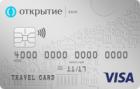 Travel (Базовый) — Дебетовая карта / Visa Classic