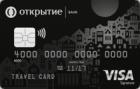 Travel (Премиум) — Дебетовая карта / Visa Signature