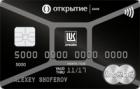 Лукойл Премиум — Дебетовая карта / MasterCard World Black Edition