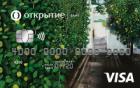 Автокарта (Базовый) — Дебетовая карта / MasterCard World