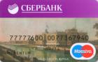 Momentum Electron / Maestro — Дебетовая карта / Visa Electron, MasterCard Maestro