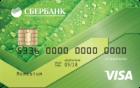 Momentum — Дебетовая карта / Visa Classic, MasterCard Standard