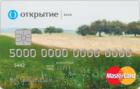 Пенсионная карта Unembossed — Дебетовая карта / Visa Unembossed, MasterCard Unembossed