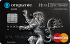 Игра престолов Базовый — Дебетовая карта / MasterCard World