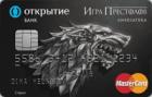 Игра престолов Оптимальный — Дебетовая карта / MasterCard World