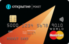 Все включено — Дебетовая карта / MasterCard World