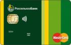 Кредитная Карта хозяина — Кредитная карта / Visa Classic, MasterCard Standard