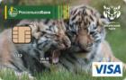 Амурский тигр — Кредитная карта / MasterCard Standard, Мир Classic