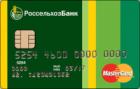 Классическая карта — Кредитная карта / Visa Classic, MasterCard Standard
