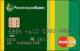 Классическая карта — Кредитная карта / Visa Classic, MasterCard Standard, Мир Classic