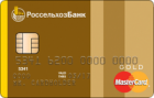 Золотая Кредитная карта — Кредитная карта / Visa Classic, MasterCard Standard