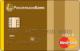 Золотая карта — Кредитная карта / Visa Gold, MasterCard Gold