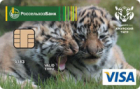 Амурский тигр — Дебетовая карта / MasterCard Standard, Мир Classic