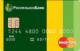 Капитал Instant Issue — Дебетовая карта / Visa Unembossed, MasterCard Unembossed