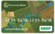 Пенсионная — Дебетовая карта / Мир Debit
