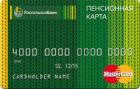 Пенсионная карта — Дебетовая карта / MasterCard Standard