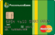 Персональная — Дебетовая карта / Visa Classic, MasterCard Standard, UnionPay Classic, Мир Classic