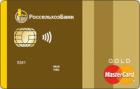 Персональная Gold — Дебетовая карта / Visa Gold, MasterCard Gold, Мир Premium