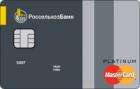 Персональная Platinum — Дебетовая карта / Visa Platinum, MasterCard Platinum