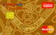 Бумеранг — Кредитная карта / MasterCard Gold