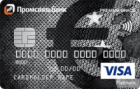 Premium Grace Валютная — Кредитная карта / Visa Platinum, MasterCard World