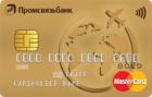 ПСБ Планета — Дебетовая карта / Visa Gold, MasterCard Gold
