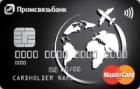 ПСБ Планета Премиум — Дебетовая карта / Visa Platinum, MasterCard World