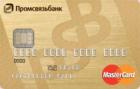 Твой ПСБ — Дебетовая карта / Visa Gold, MasterCard Gold